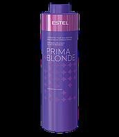 Шампунь сріблястий для холодних відтінків блонд Estel Prima Blonde 1000 мл