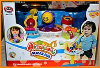 Развивающая игрушка | Активный малыш