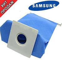 ✅Мешок тканевый для пылесоса Samsung DJ69-00481B (оригинал)