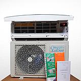 Холодильний Кулбаїн SCold AgK-21TW, фото 3