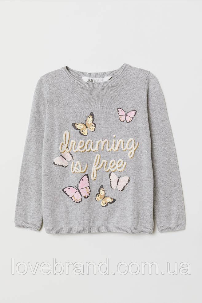 """Кофта для девочки H&M  """"бабочки"""" светло-серая 4-6 л./110-116 см"""