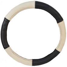 """Чехол на руль Elegant Maxi кожа """"премиум""""  карбон черно-белый размер M 37-38 см  EL 105 229"""
