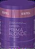 Срібляста маска для холодних відтінків блонд Estel Prima Blonde 300ml