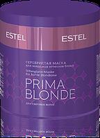 Ceребристая маска для холодных оттенков блонд Estel Prima Blonde 300ml
