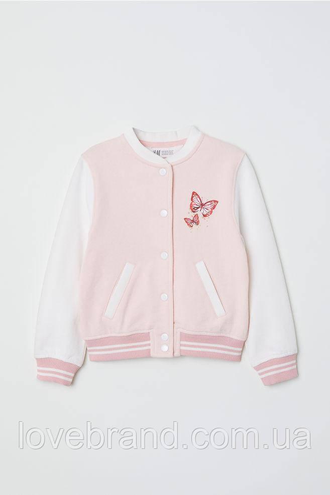 Детский бомбер для девочки розовый на флиссе