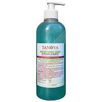 Косметическое мыло для маникюра и педикюра Tanoya 500мл
