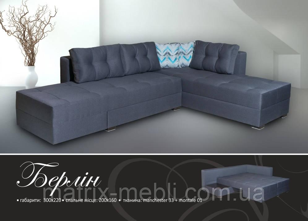 уголок берлин 3 на 22 угловой диван трансформер цена 11 160 грн