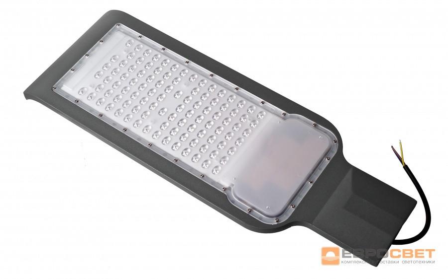 Светодиодный консольный LED светильник SKY 30W 6400К 2700 Lm уличный