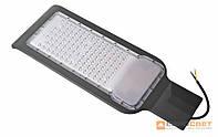 Светодиодный LED светильник SKY 100W 6400К 9000 Lm уличный, консольный