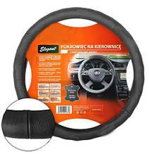 Чехол на руль черный гладкая кожа и массажер размер XL Elegant Plus EL 105633