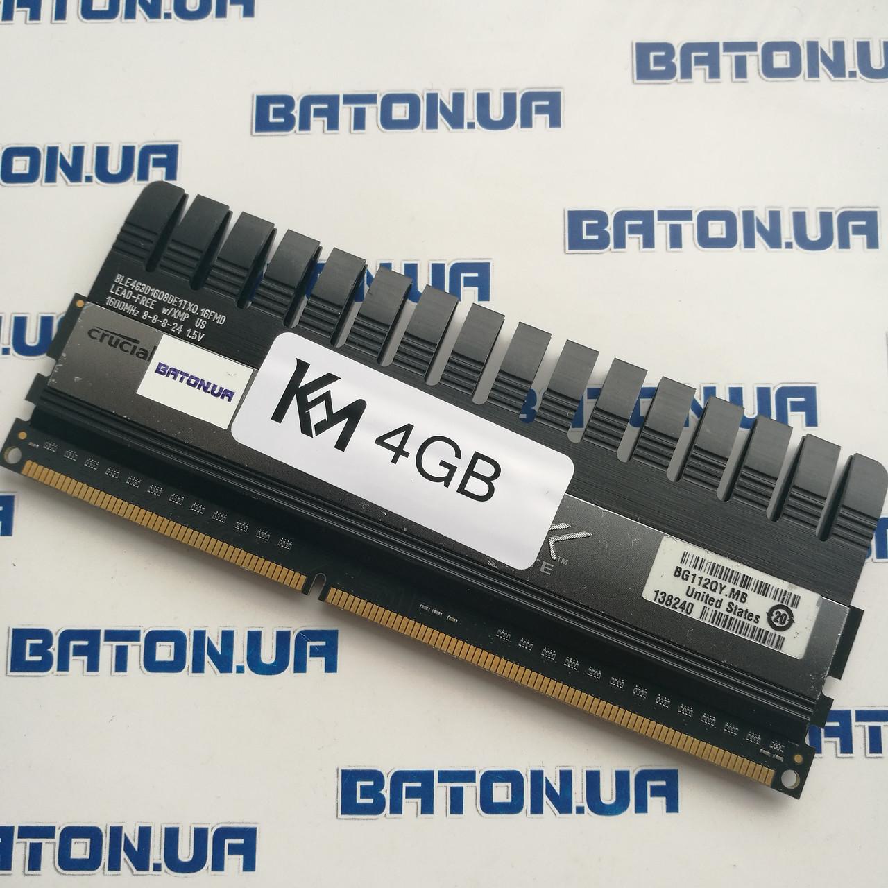 Игровая оперативная память Crucial Ballistix Elite DDR3 4Gb 1600MHz PC3 12800U CL8 (BLE4G3D1608DE1TX0.16FMD)