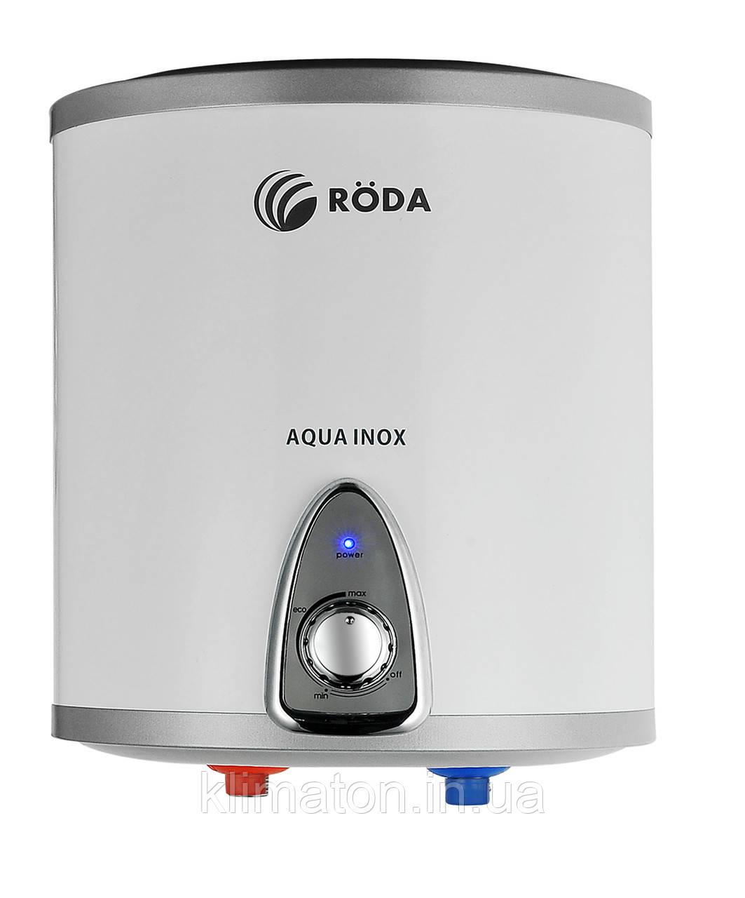 Водонагреватель RODA компакт Aqua INOX 15 VM