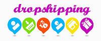 Оптовые продажи одежды, сотрудничество по странам СНГ, дропшиппинг