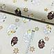 Ткань хлопковая бязь бело-коричневые барашки на бежевом (шир. 2,2 м), фото 2