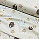 Ткань хлопковая бязь бело-коричневые барашки на бежевом (шир. 2,2 м), фото 4