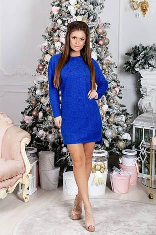 Короткое тёплое платье , фото 2