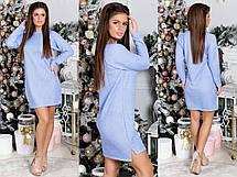 Короткое тёплое платье , фото 3