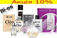 Bi-es женская и мужская парфюмерия (Польша)