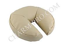 Подушка подкова кремового цвета для головы