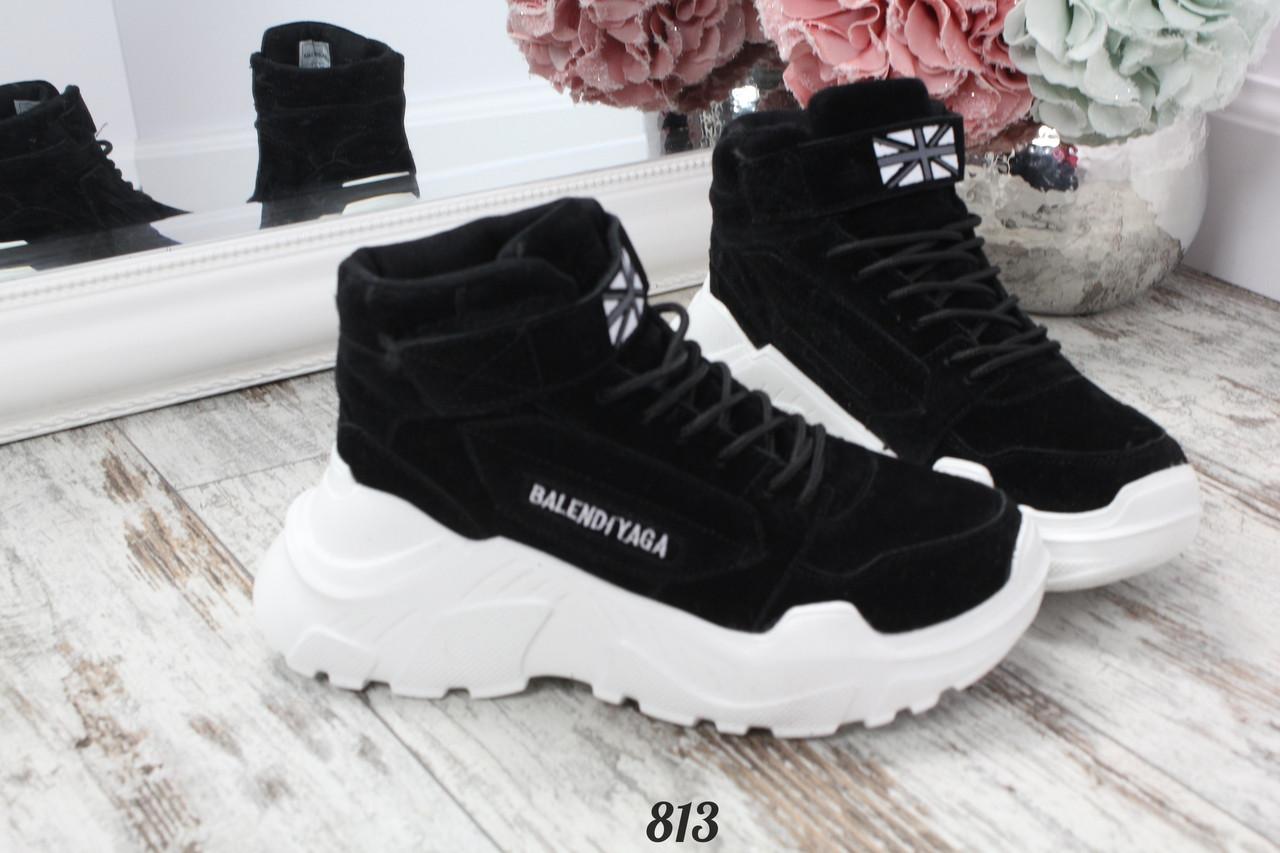 кроссовки женские стильные зимние черные реплика Balenciaga эко замш