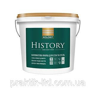 Краска воднодисперсионная КОЛОРИТ History  (Interior Premium 20)  9л