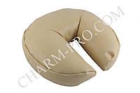 Подушка для массажной кушетки под голову бежевая