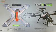Квадрокоптер X-1507 р/у, аккум, свет, USBзарядное, запасн.лопасти,