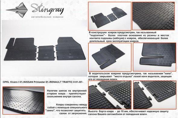 Резиновые коврики (3 шт, Stingray) - Fiat Talento 2016+ гг.
