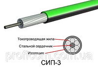 СИП-3 1*95 -20 OK-NET