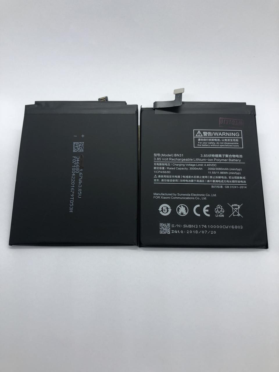 Xiaomi Redmi note 5A Mi5X Mi A1 BN31 Акамулятор Батарея АКБ