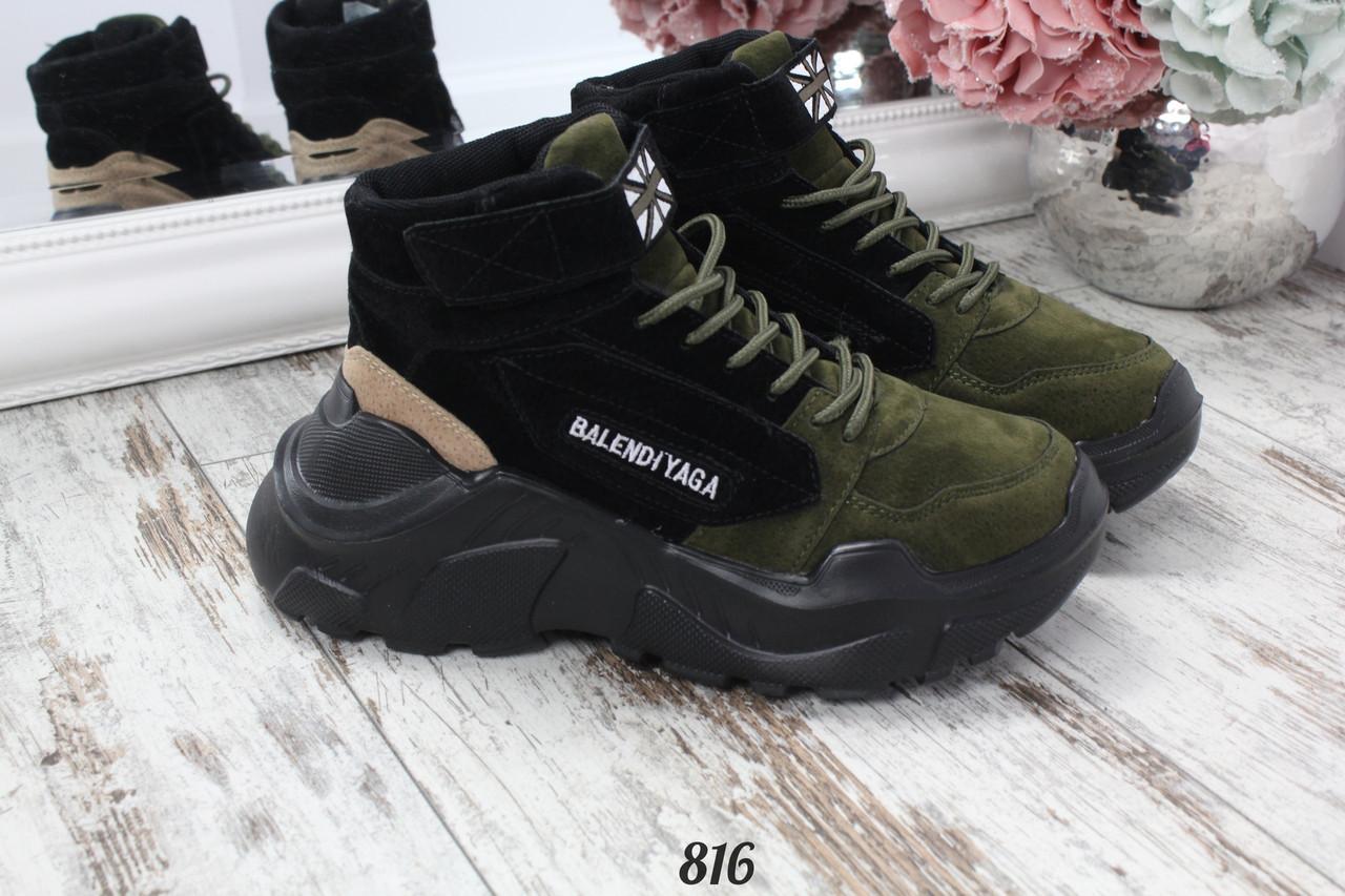 кроссовки женские стильные зимние черные с зеленым реплика