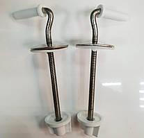 Кріплення для кришок ( крепление для крышки унитаза)