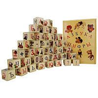 """Деревянные кубики """"Русский алфавит с цифрами""""(35 шт) в ящике с крышкой"""