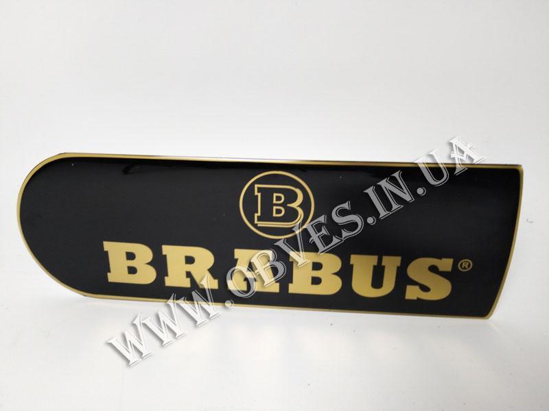 Золотая эмблема Brabus в крышку запаски Mercedes G-class W463