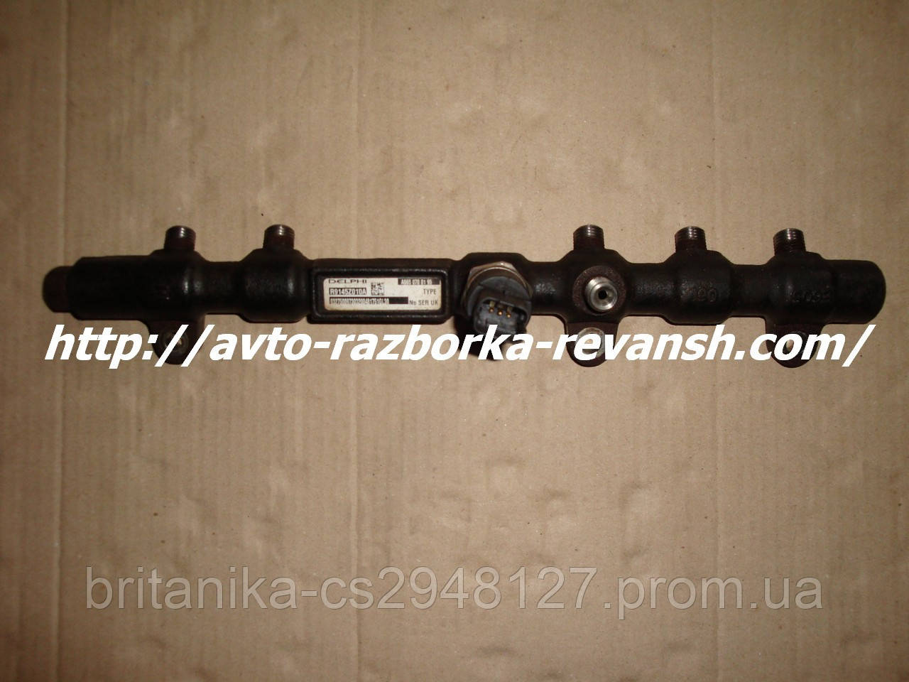 Топливная рейка SsangYoung Rexton 2.7 xdi бу A6650700195 / А6650700295 Рекстон