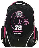 Рюкзак Crom 33 х 26 см, КОД: 225172