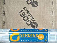 Мембрана Стротекс Бейсик - Strotex Basic 1300 (опт)