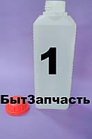 БАКЛАЖКА 1 л. пластиковая канистра, тара, бутылка,