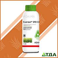 Гербицид  Элегант 2 FD, с.е. (Прима) 1 литр