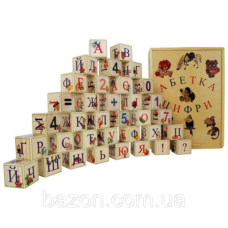 """Деревянные кубики """"Украинский алфавит с цифрами""""(35 шт) в ящике с крышкой"""