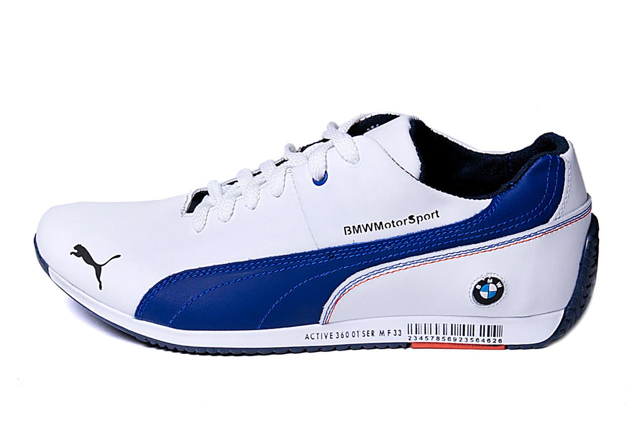 Мужские Кожаные Кеды Puma BMW MotorSport (реплика) — в Категории ... 69a380cb8b2