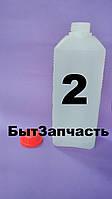 БАКЛАЖКА 2 л. пластиковая канистра, тара, бутылка