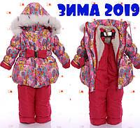 538d694df8b8 Зимний комбинезон для девочки в Украине. Сравнить цены, купить ...