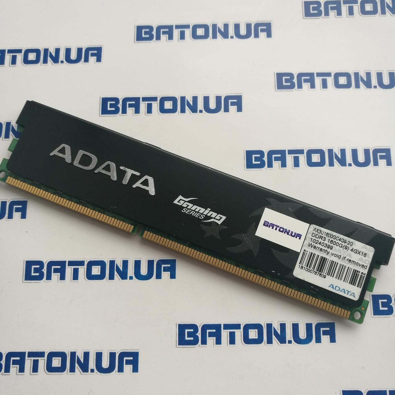 Игровая оперативная память Adata Gaming Series DDR3 4Gb 1600MHz PC3 12800U CL9 (AX3U1600GC4G9-2G)