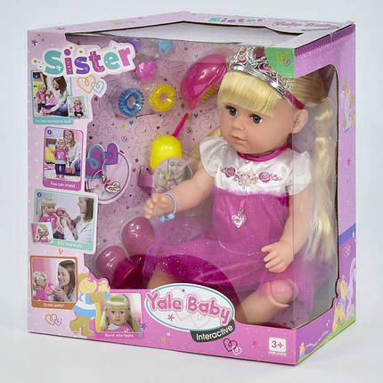"Кукла пупс функциональная ""Сестричка  Вaby Born"" BLS003Q, фото 2"