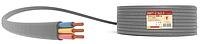 ВВП-1 нг-LS 3х1,5 провод