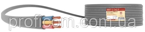 ВВП-2 нг-LS 2х1,0 провод