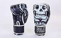 Перчатки боксерские EVERLAST SKULL BO-5493 (черный) реплика