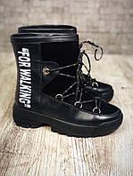 Акция!!!!!Зимние кожаные ботинки-луноходы 36,38,39 р