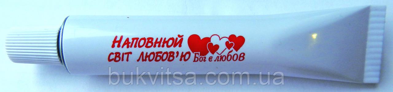 Ручка у вигляді тюбика №11